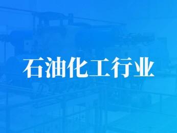 无棣鑫岳化工集团有限公司利用热网压差发电项目