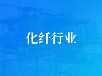 江苏华亚化纤有限公司汽轮机拖动空压机及热电联产项目
