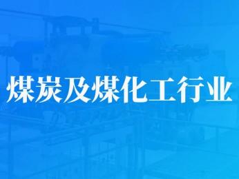 神华宁煤化工甲醇厂富余蒸汽拖动循环水泵项目