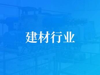 辽宁新睿余热回收系统配套发电项目